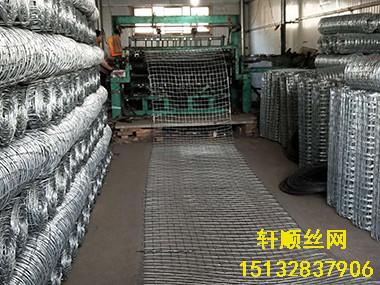 矿用铁丝网